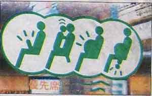 senales-en-japon.jpg