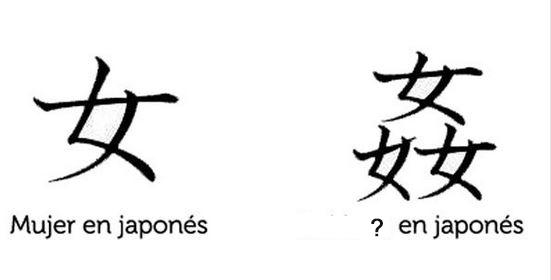 3-mujeres-japonesas