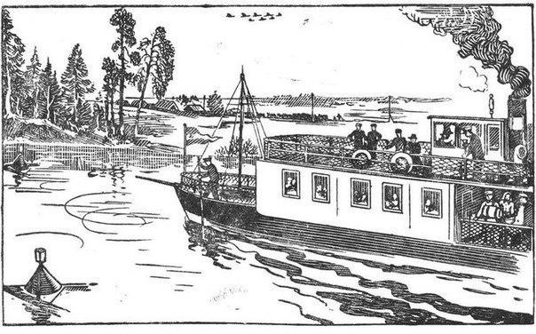 escena barco